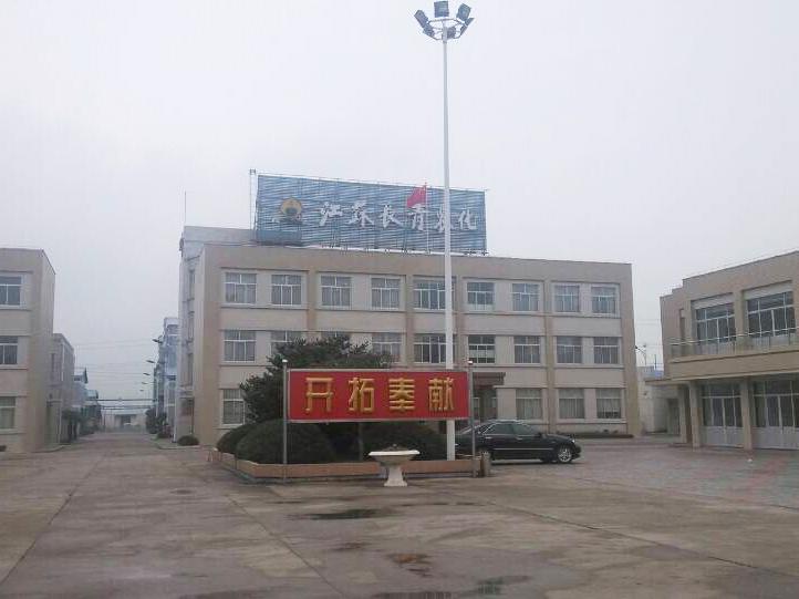 江苏长青农化股份有限公司