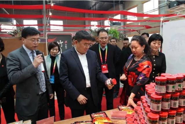陕西竹园村食品科技股份有限公司