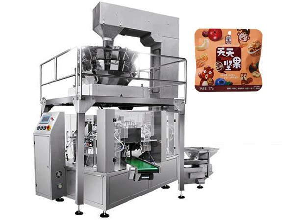 坚果、脆冬枣食品颗粒包装机 全自动给袋式颗粒