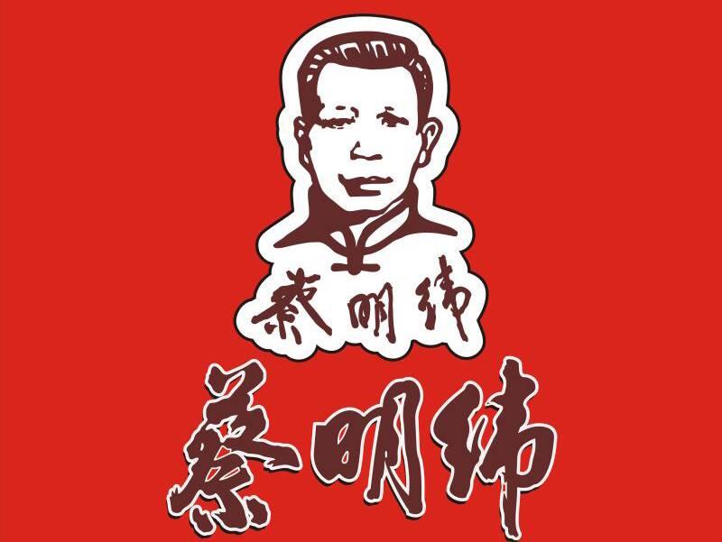 芝麻酱、调料包-蔡明纬:武汉热干面发明人