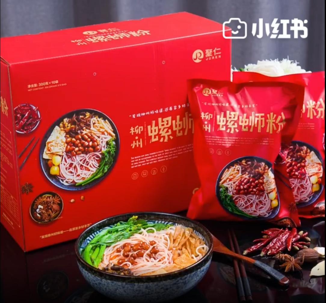 广西柳州聚仁食品科技有限公司